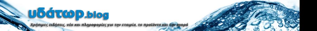 υδάτωρ.blog