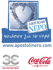 apostoli-nero_logo_215285
